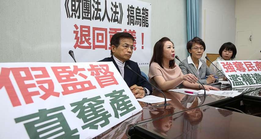 劉昌坪專欄:國家可以溯及既往強迫財團法人賣股票?