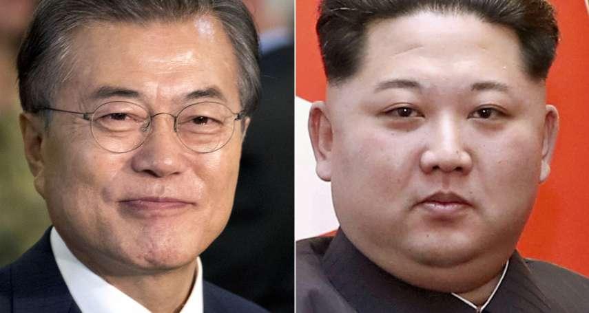 「文金會」倒數7天!最新民調:近八成南韓民眾贊成簽署「和平協議」