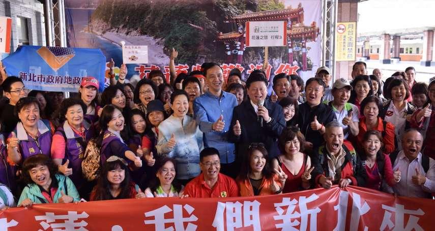 陳國君觀點:從數據看新南向,台灣觀光發了嗎?
