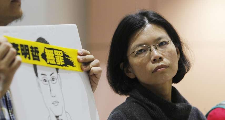 李明哲失陷中國614天,李凈瑜深情喊話力挺同婚公投:這一票,是為你而投