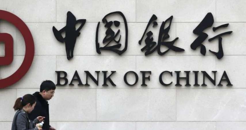 新新聞》北京鬆綁金融市場,台灣業者西進利基在哪