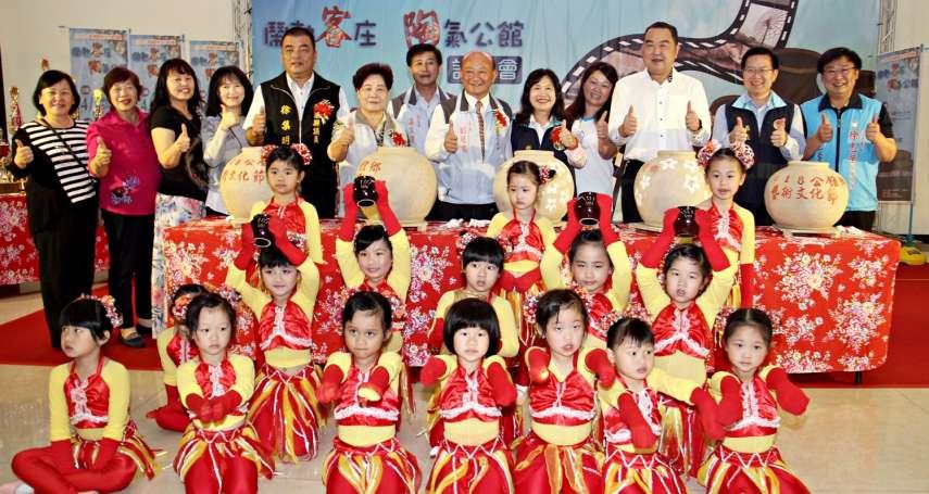 苗栗公館藝術文化節 號召千人彩繪陶土樂