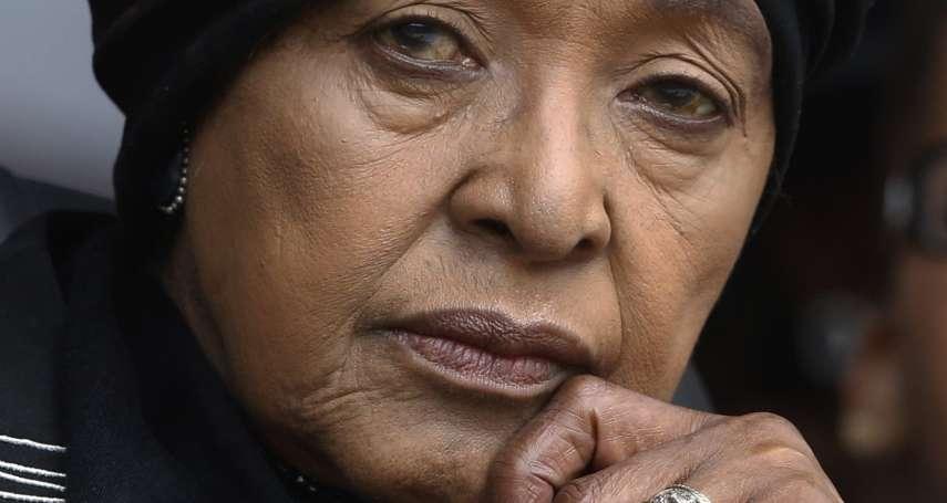 最爭議的「國母」》與世紀偉人並肩奮鬥,卻也犯下謀殺與貪汙罪行 溫妮.曼德拉81歲病逝