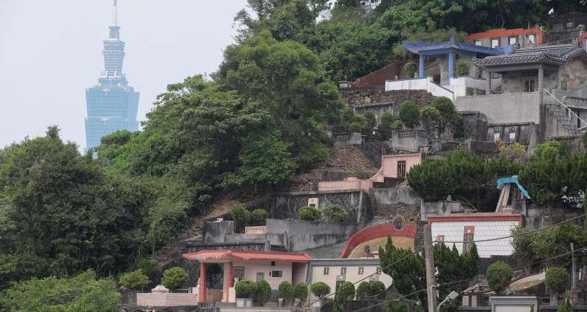 傳統墓地近8000公頃改建困難 這個縣市想在墓地上蓋太陽能板