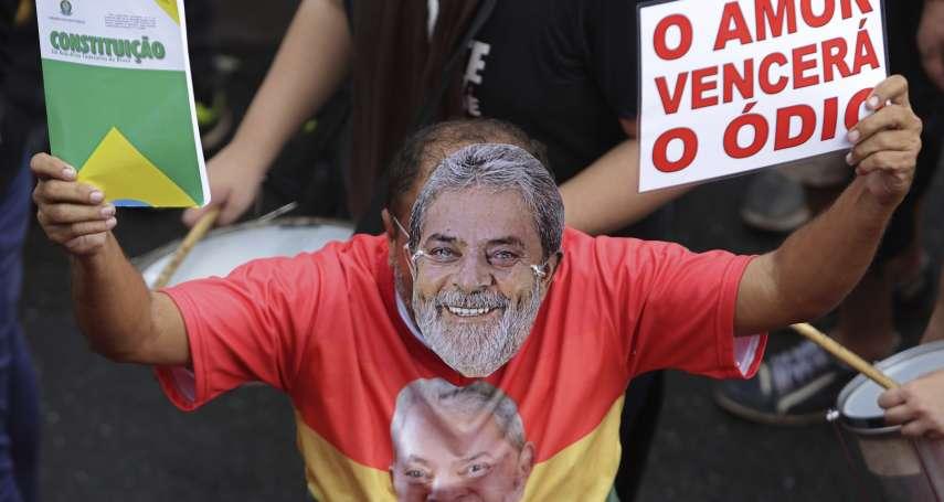 「巴西之子」恐淪階下囚!法院駁回人身保護令,巴西前總統魯拉隨時可能被逮