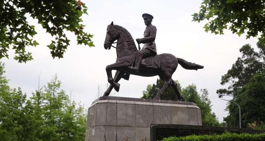 林清汶觀點:蔣公銅像拆除