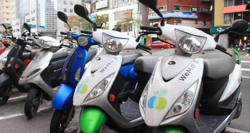 「3U計畫」前景看好!共享電動機車U-Motor營運大躍進 未來將有新競爭者加入