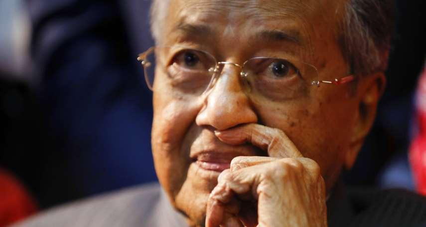 新新聞》傳奇首相馬哈迪不想交班,驚奇連連的大馬政爭還有續集