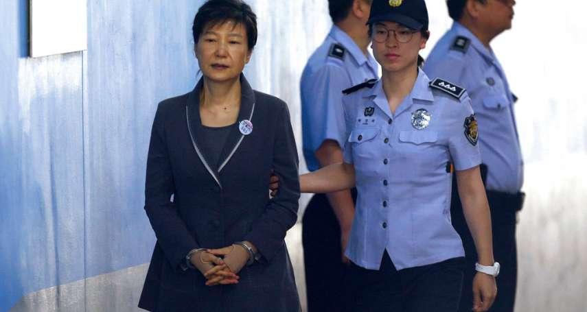 「嚴重擾亂國家憲政!不思反省!」法官痛斥南韓前總統朴槿惠,一審重判24年