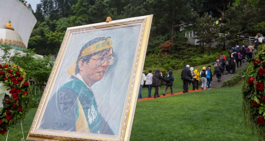 筆震觀點:鄭南榕拚死爭來的是什麼樣的言論自由?