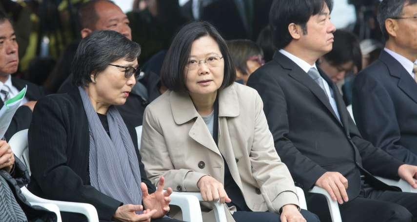 鄭南榕紀念會反迫遷團體抗議被拖離 蔡英文:已經聽到聲音