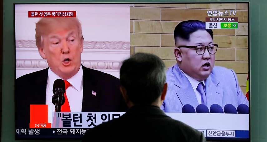 川普vs金正恩》美國與北韓秘密進行會談「川金會」地點考慮蒙古烏蘭巴托