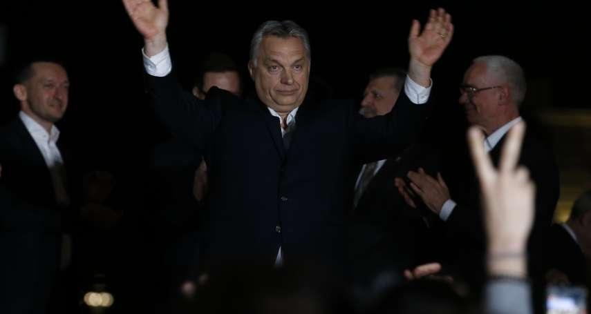 昔日民主鬥士,今日民粹強人》匈牙利國會大選結果出爐 現任總理奧爾班三度連任
