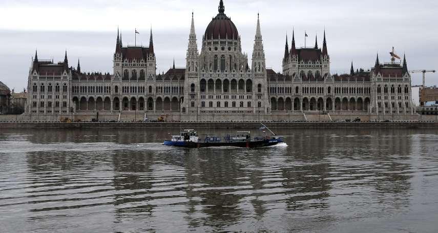 閻紀宇專欄:歐洲政治逆流中的「小俄羅斯」──匈牙利擁抱「非自由主義民主體制」