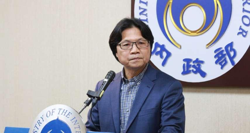 風評:管中閔「違法」兼職,葉俊榮「與有榮焉」