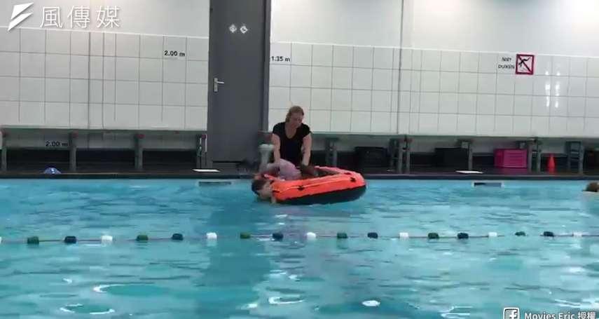 【影音】讓小孩自己「面對危險」!荷蘭游泳課程教孩童學習如何自救!