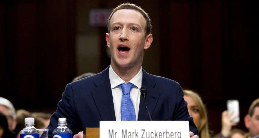 社群媒體的權力遊戲》坦承臉書有過大言論權 祖克柏:政府應立法規範有害內容、政治廣告