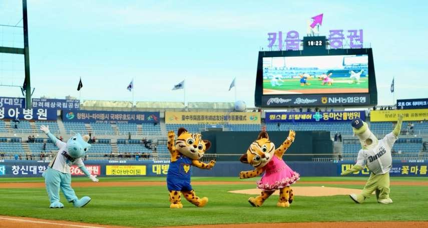 秘密特訓宣傳花博 吉祥物石虎赴韓職開場表演