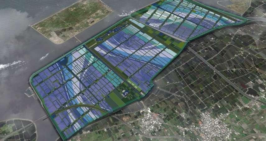 雲林台西綠能專區 前瞻計畫18億全額補助