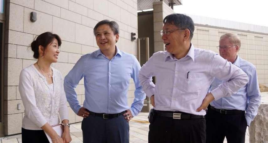 柯文哲訪AIT內湖新館 梅健華:柯是「第一位台灣的VIP訪客」