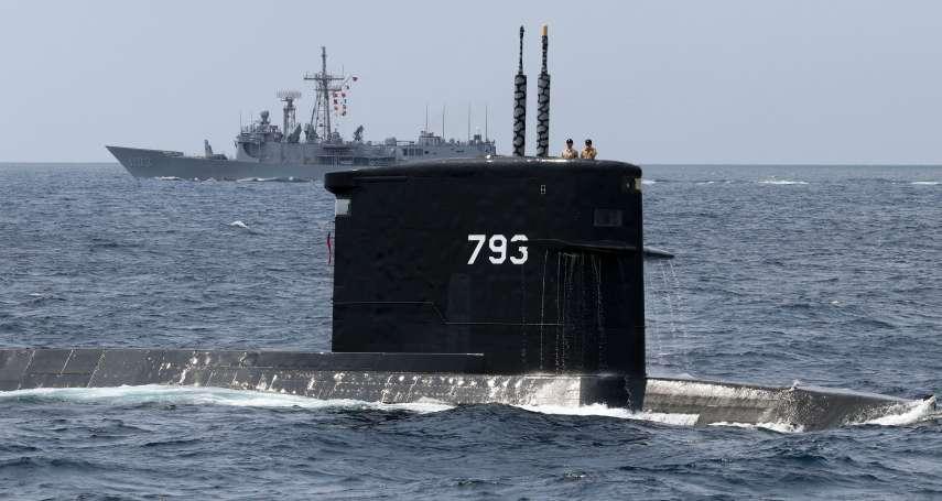 觀點投書:潛艦國造,臺灣絕對需要美商協助