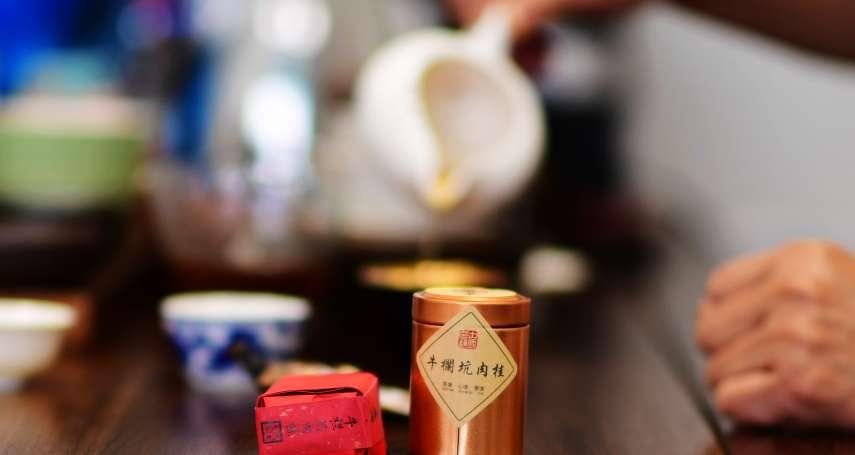 動輒數萬元甚至20多萬元一公斤的「天價」茶葉是如何「炒」出來的?