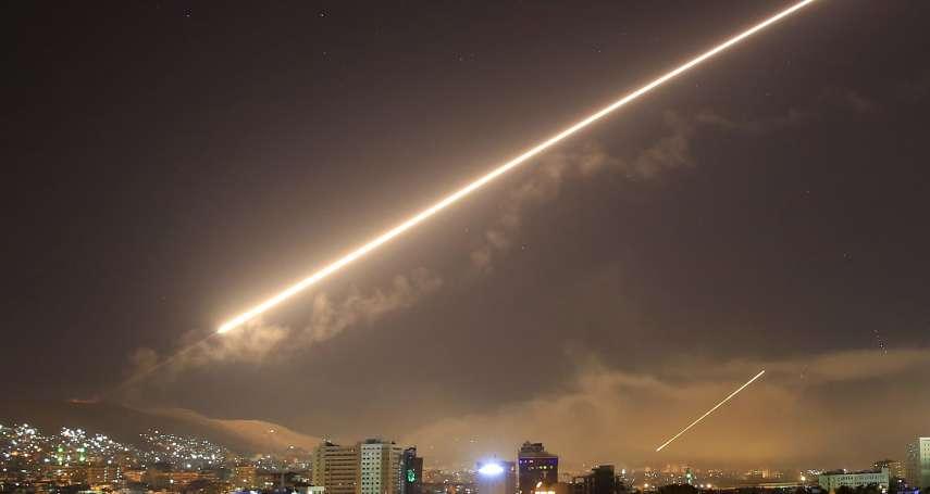 敘利亞最新戰報》聯軍發射105枚巡弋飛彈 川普:這樣的結果再好不過,任務完成!