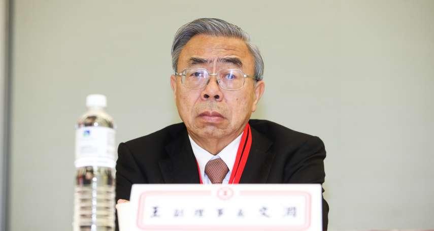 郭台銘評估選總統 王文淵道「恭喜」:現在台灣拚經濟最重要