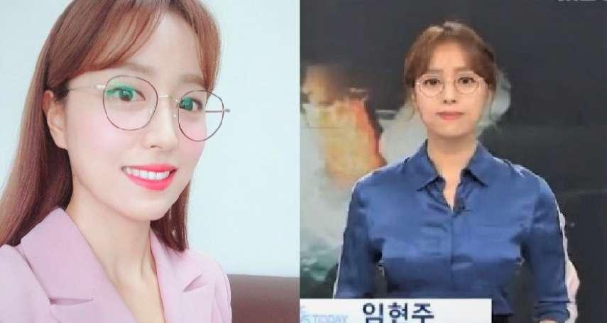 南韓首次出現女主播「戴眼鏡報新聞」竟轟動全國!她道出新聞圈的不成文「行規」…