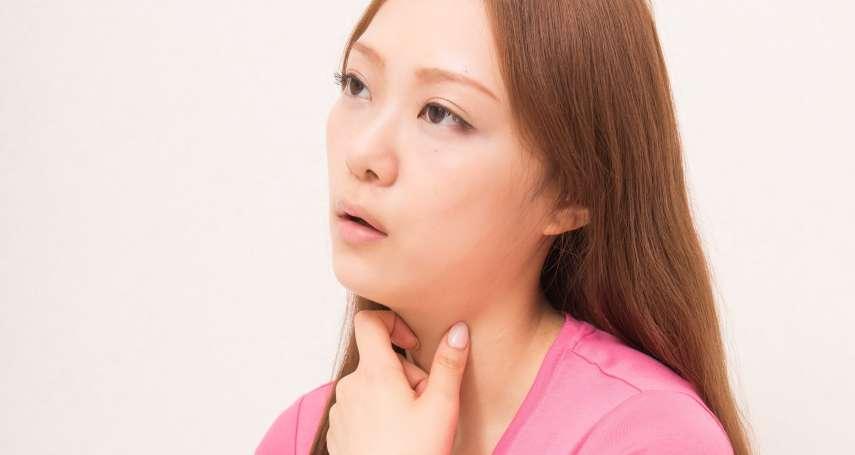 感覺喉嚨卡卡、有痰,沒感冒卻一直咳?出現4徵狀,問題在「這裡」不在喉嚨!
