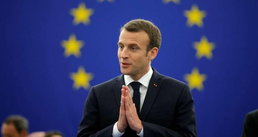 馬克宏歐盟議會演說:「在這個世界的亂象中,民主是歐洲的王牌」