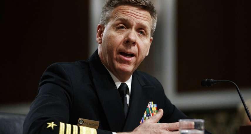「最反華的美軍司令」即將卸任,太平洋司令候選人戴維森:我支持美國定期對台軍售