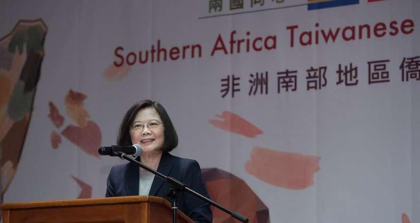 觀點投書:擺脫藍綠,台灣進化