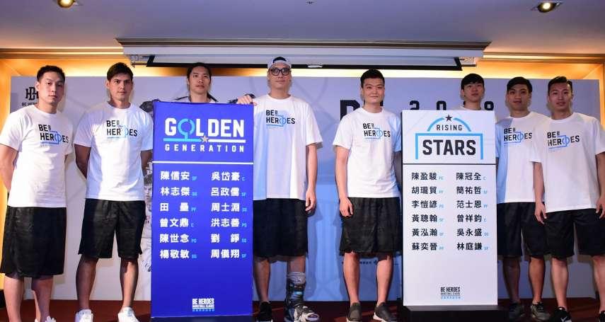 BE HEROES籃球經典賽5月彰化開打