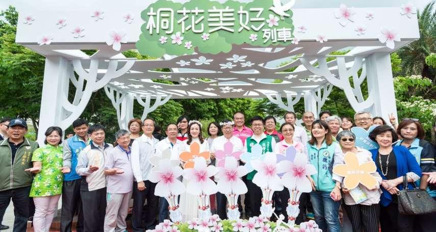 桃園客家桐花祭今登場 享受美好桐花時刻