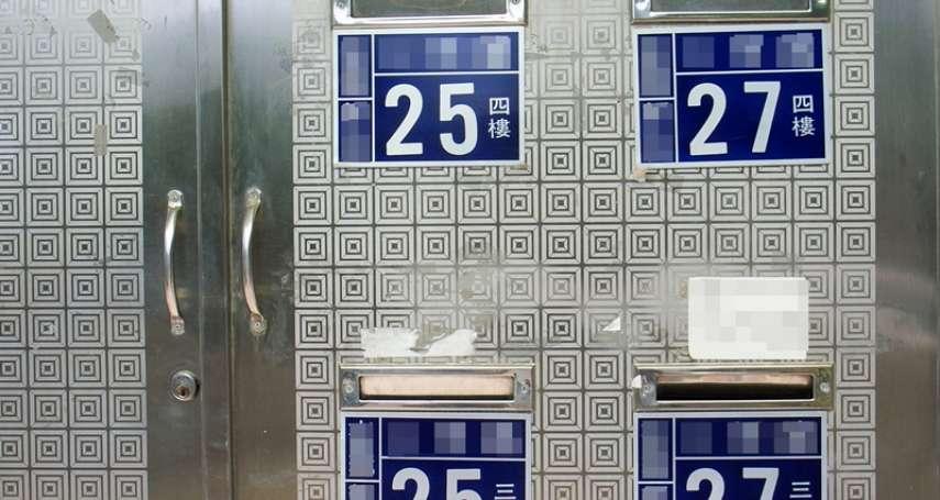 要房價更透明!實價登錄大改革,除了門牌全都露,造假炒房罰款將高5倍