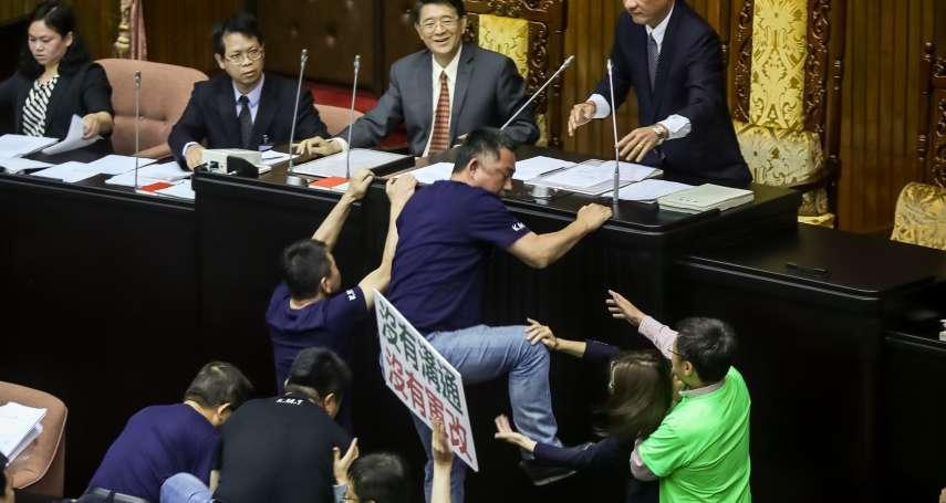 楊鎮浯被推下主席台 林志嘉:蘇嘉全基於本能反應防衛