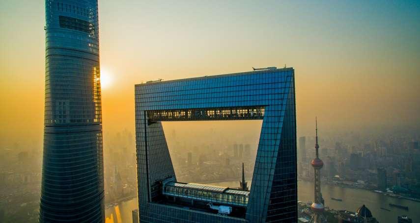 面向大海,上海國際金融中心邁向開放新時代