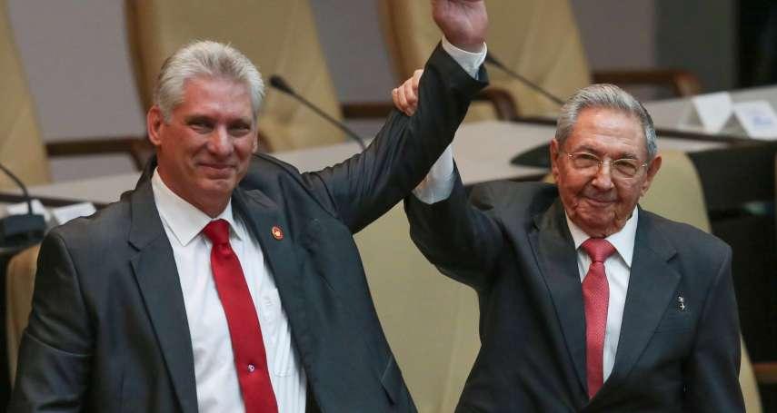 揮別卡斯楚時代》古巴新總統宣誓就職 承諾推動經濟現代化,但絕不讓「資本主義復辟」