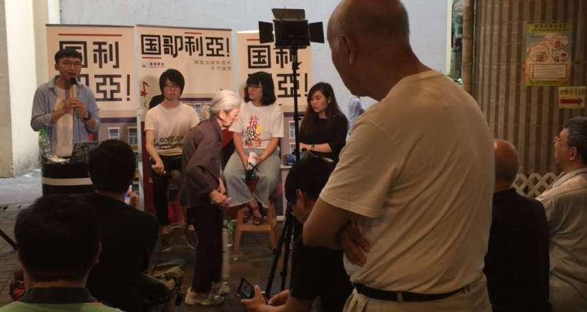 歪曲中國國歌要坐牢三年!?香港教師界建議:那一年唱一次國歌就好,以免學生違法