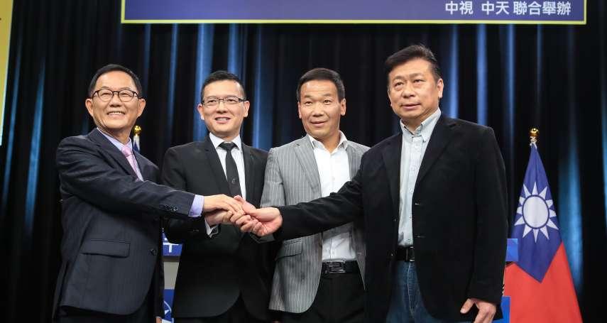 藍營台北市長初選辯論》張顯耀盼將台北打造成巴黎 丁守中推動都更、一校一公托