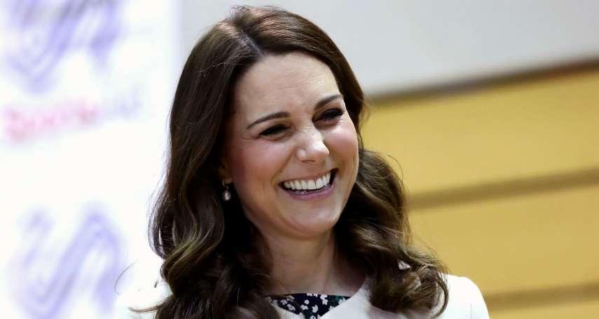 英國劍橋公爵夫人凱特曾接觸新冠確診者 居家自我隔離10天