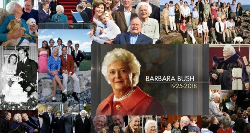 【圖輯】與美國前第一夫人芭芭拉・布希告別,四位美國前總統齊聚一堂