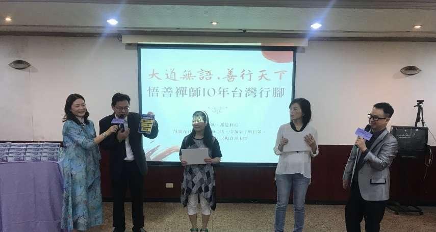 行腳台灣十年禪師發表新書 分享弘法軼事