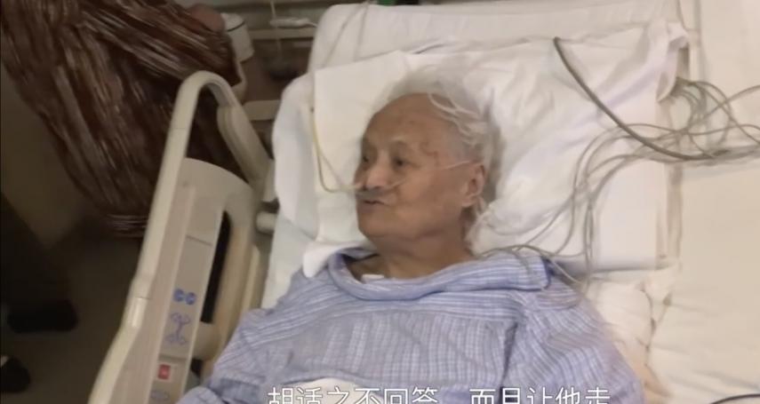 「旁聽北大課程的年輕毛澤東,曾被胡適趕出教室」毛澤東秘書101歲生日談毛往事