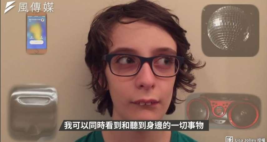 【影音】感動!自閉症男孩拍影片自我介紹,幽默講解讓你更了解自閉症世界!