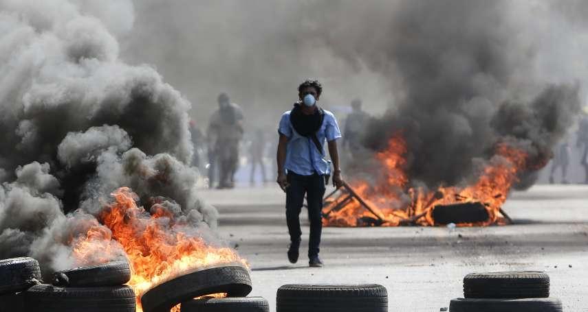 反年改大暴亂》警民衝突釀28死,尼加拉瓜總統忙撤年金改革案—憤怒民眾要他下台