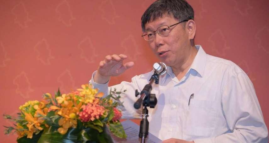 過勞排行台大、北市聯醫上榜 柯:我看全台北最過勞的就是柯文哲