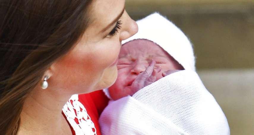 英國王室最小王子名字揭曉 你猜到了嗎?