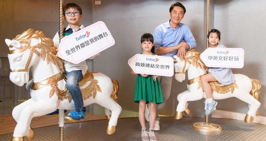 汪志雄觀點:姑息討好了青春─台灣年輕人的危機